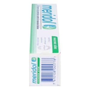 德国meridol 防牙龈炎消炎强效杀菌除口臭牙膏清新口气75ml
