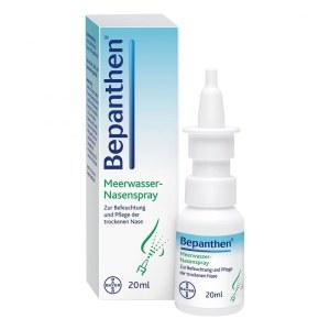 德国Bepanthen 拜耳海水鼻腔喷剂