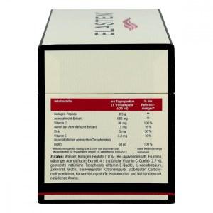 德国Elasten 纯天然胶原蛋白美容口服液