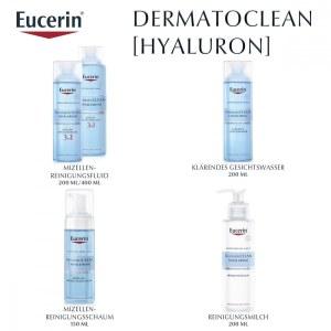 Eucerin Dermatoclean Hyaluron Reinigungsmilch (200 ml)
