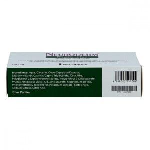 以色列Neuroderm 脂质护理霜 (100 ml)