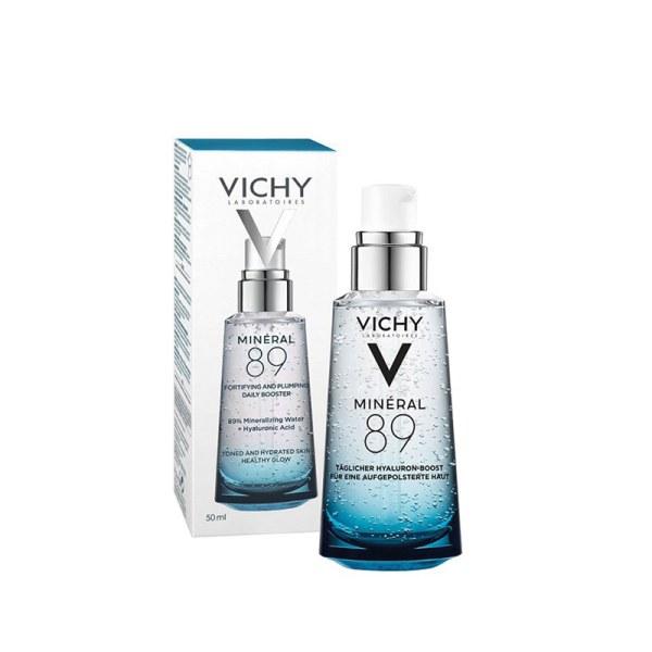 法国Vichy 薇姿89 火山 能量 肌底精华瓶 (50ml),李佳琦推荐同款