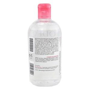 法国Bioderma 贝德玛敏感肌卸妆水