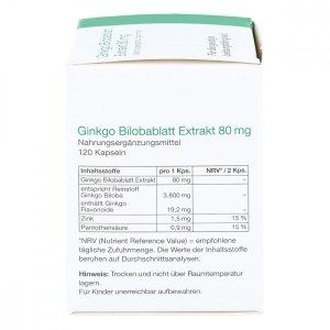 德国APO银杏叶提取物 80 mg 胶囊(120 粒)