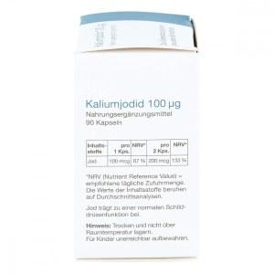 德国APO碘化钾 100 µg 胶囊(90 粒)