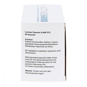 德国Schurer舒乐乳糖酶6000
