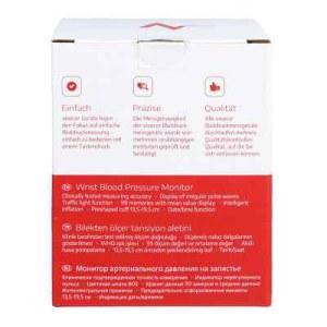 Visocor Handgelenk Blutdruckmessgerät Hm60 (1 stk)