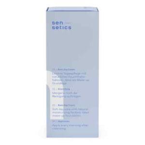 Sensetics Hydrate 日用润肤膏 (50 ml)