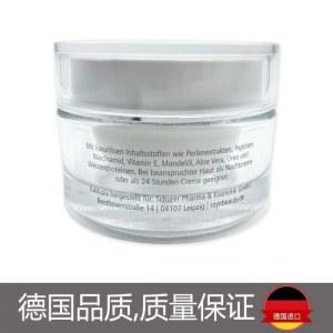 德国Rayn瑞怡修复霜 (50 ml)