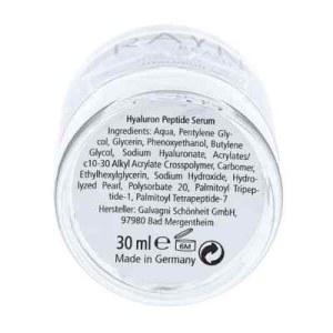德国RAYN瑞怡玻尿酸保湿液 (30 ml)