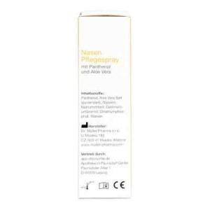 德国APO鼻部护理喷剂,含泛酰醇和芦荟汁 (20 ml)