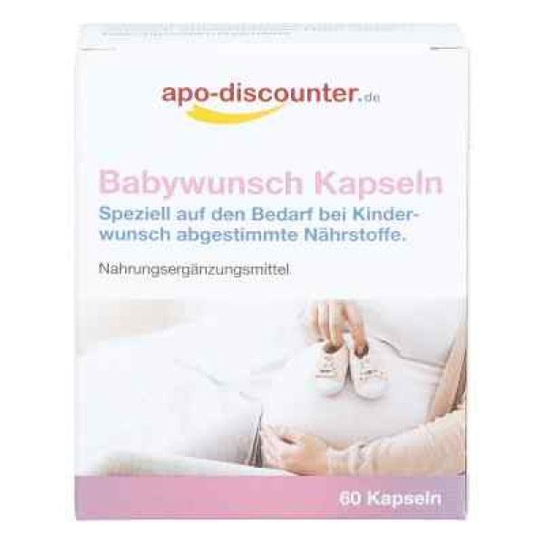 德国APO助孕胶囊(60 粒)