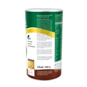 德国Yokebe 天然健康有效活性减肥代餐巧克力味蛋白粉 (500 g)
